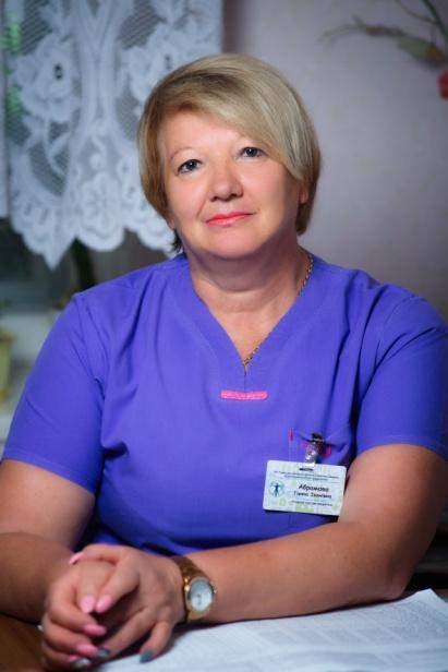 Абрамова Ганна Іванівна