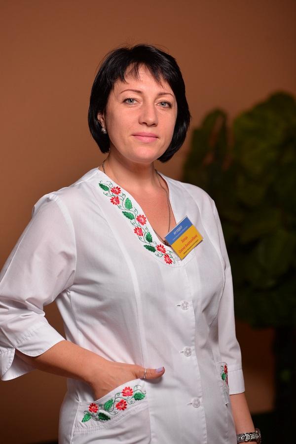 Заєць Олена Анатоліївна